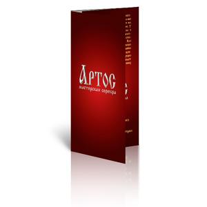 Лифлет компании «Артос»