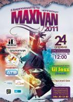 Афиша MAXIVAN